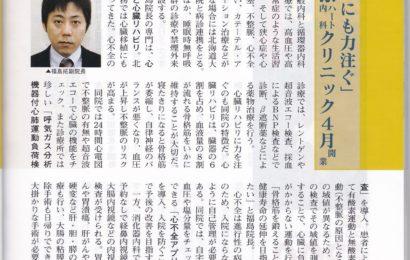 北海道大学での研究がプレスリリースされま